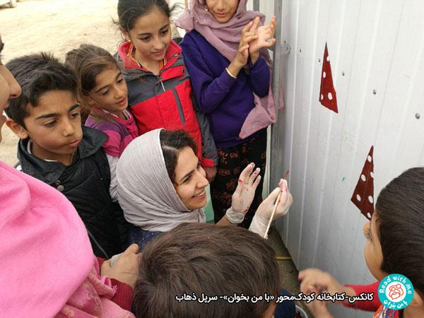 کودکان زلزله زده کرمانشاه