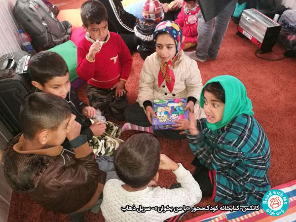 کودکان زلزلهزده کرمانشاه