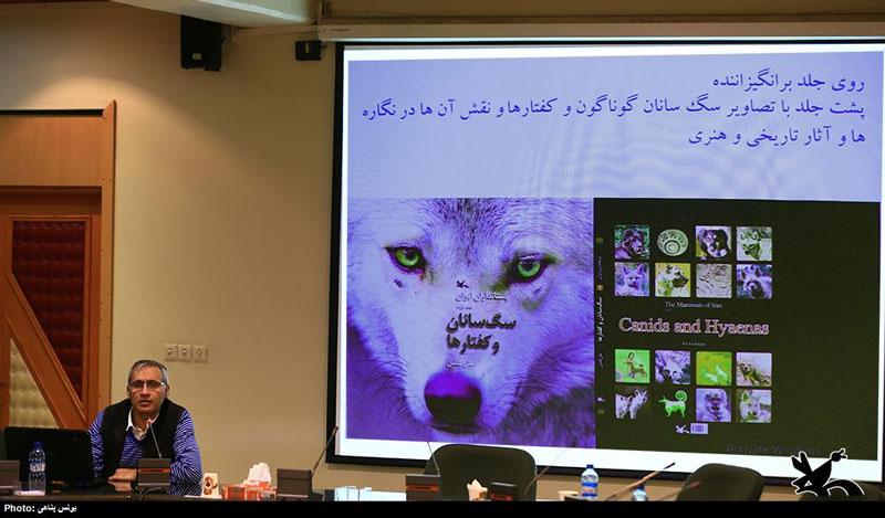 مجموعه پستانداران ایران گنجینهای برای نوجوانان