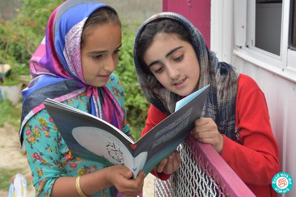 کارگاه در مناطق زلزلهزده کرمانشاه