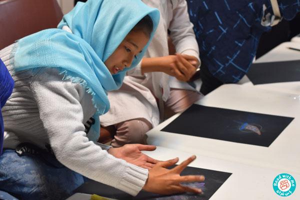 کارگاه خانه حمایتی آموزشی محمودآباد
