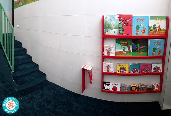 کتابخانه کودکمحور آوای کودکی یزد، مکانی برای گسترش تخیل و یادگیری