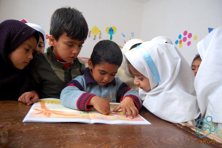 ضرورت آموزش حقوق کودکان در آموزش و پرورش
