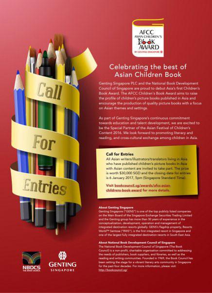 بزرگ ترین جایزه برای ترجمه کتاب های کودک آسیایی