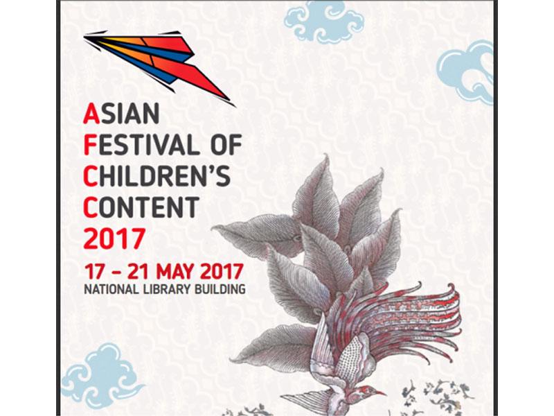 فستیوال آسیایی محتواهای ویژه کودکان (AFCC) گشایش یافت