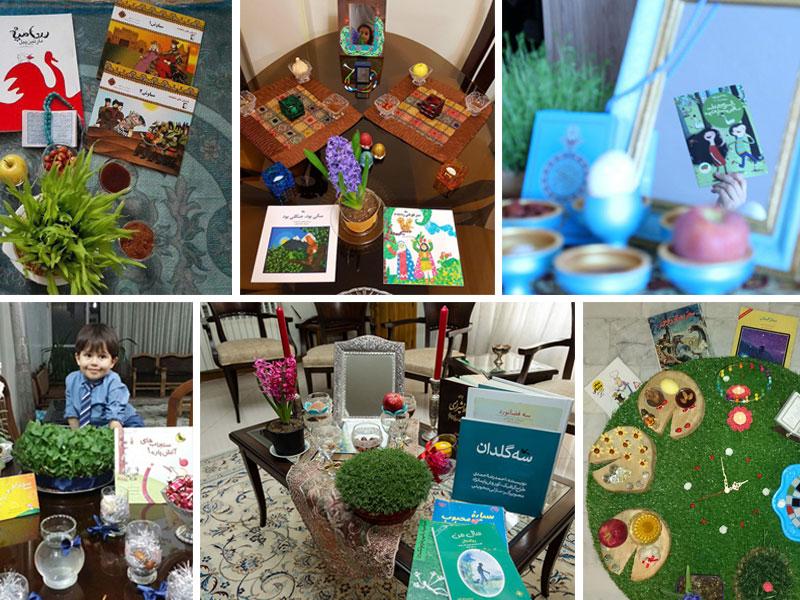 کتاب هدهد، برگزیدگان مسابقه نوروزی خود را با عنوان «هفتسین کتاب کودک» اعلام کرد.