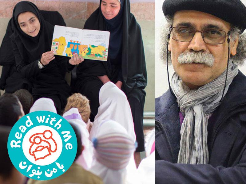 نامزدهای جایزه آسترید لیندگرن ۲۰۱۹ شورای کتاب کودک