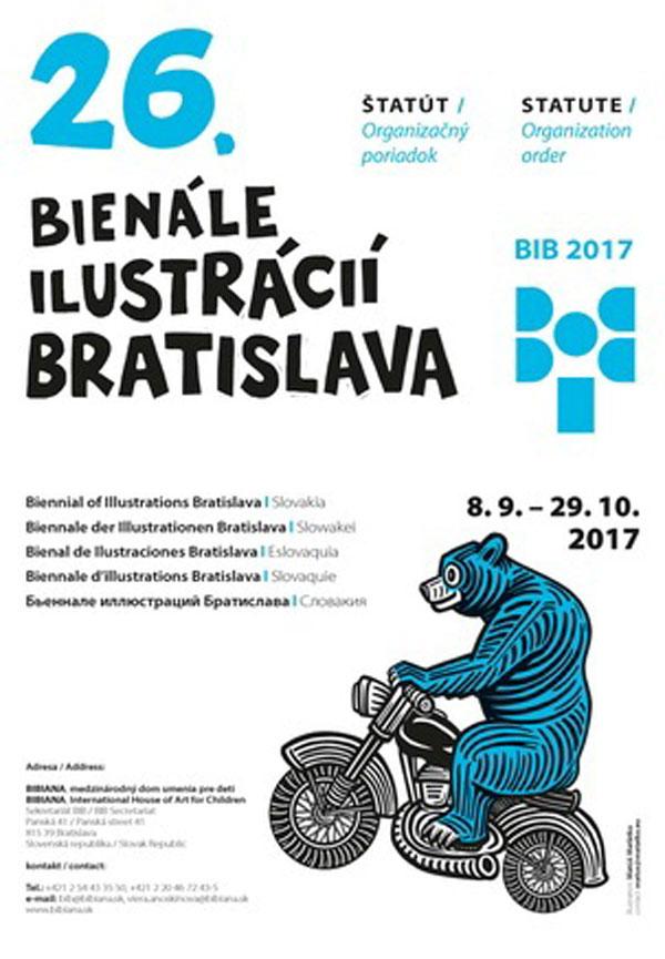فراخوان نمایشگاه براتیسلاوا ۲۰۱۷ منتشر شد