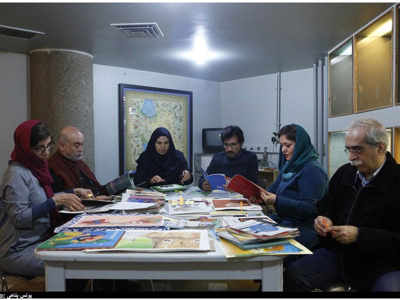 آثار ایرانی راه یافته به مسابقهی تصویرگری براتیسلاوا ۲۰۱۷ اعلام شدند