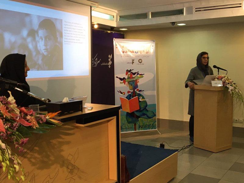 گزارش دومین همایش دوسالانه ادبیات کودک و مطالعات کودکی