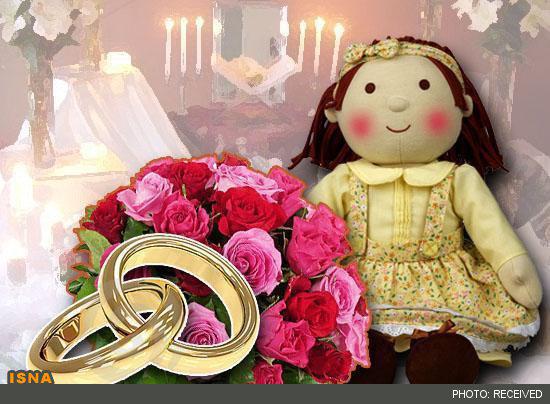 هفده درصد دختران قبل از ۱۸ سالگی ازدواج می کنند