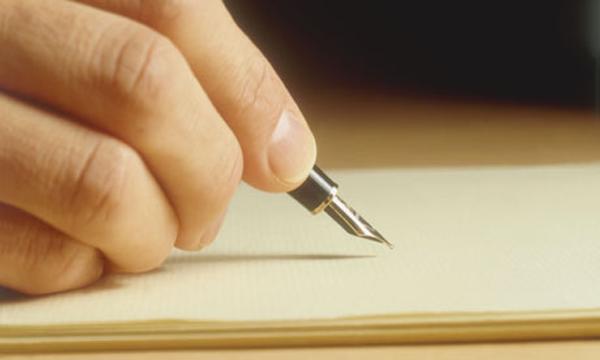 انتشار فراخوان جایزه ادبی «اروند»