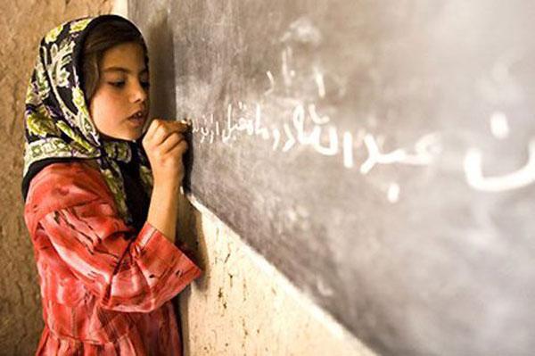 گرههای نگشوده «آموزش به زبان مادری»