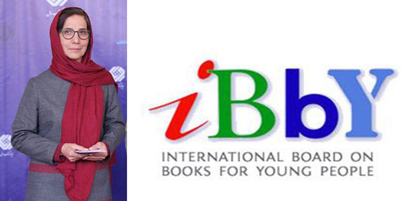 برگزیدن زهره قایینی برای عضویت در هیات مدیره دفتر بین المللی کتاب برای نسل جوان