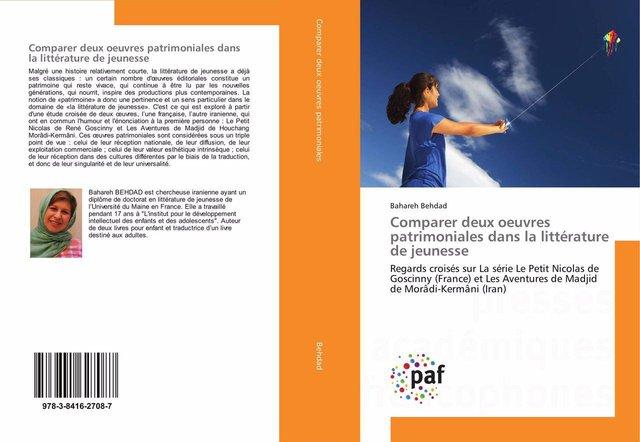 کتاب «قصههای مجید» بار دیگر در محافل دانشگاهی