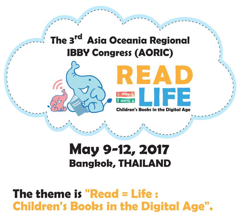 سومین کنگره منطقهای آسیا و اقیانوسیه دفتر بینالمللی کتاب برای نسل جوان برگزار میشود