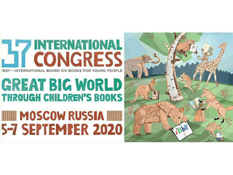 فراخوان شرکت در سی و هفتمین همایش بینالمللی ایبی(IBBY)