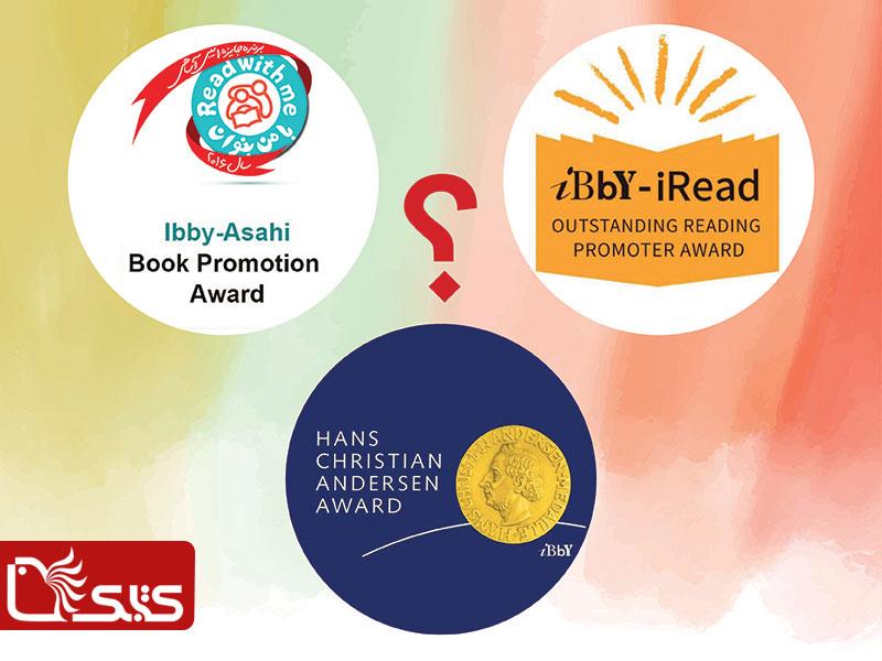 دوشنبه ۴ می روز جایزههای بزرگ ادبیات کودکان ۲۰۲۰