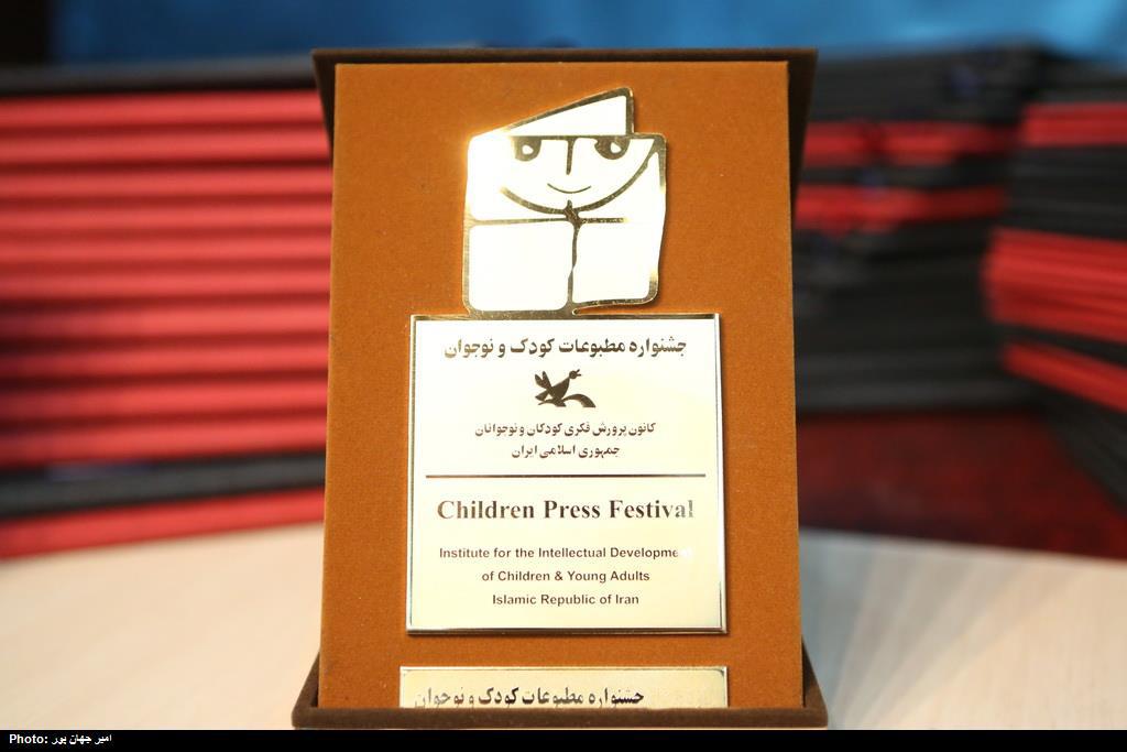 اعلام نامزدهای بخش گرافیک جشنواره مطبوعات کودک و نوجوان