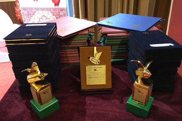 برترینهای هجدهمین جشنواره کتاب کودک و نوجوان کانون معرفی شدند