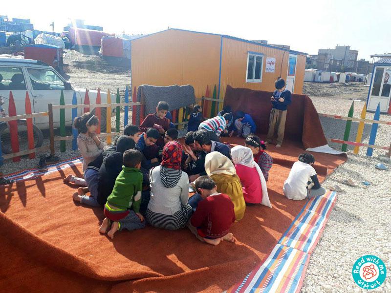 یک سال در کنار کودکان مناطق زلزلهزده آموختیم و آموزش دادیم