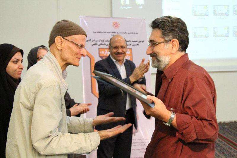 اعلام برگزیدگان چهار دهه فعالیت در قلمرو کتاب های تألیفی تصویریداستانی در ایران