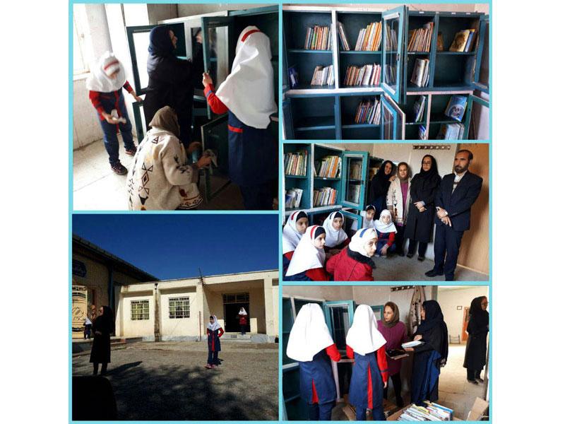 کتابخانه بامداد در مدرسه روستای خاطره استان لرستان راهاندازی شد