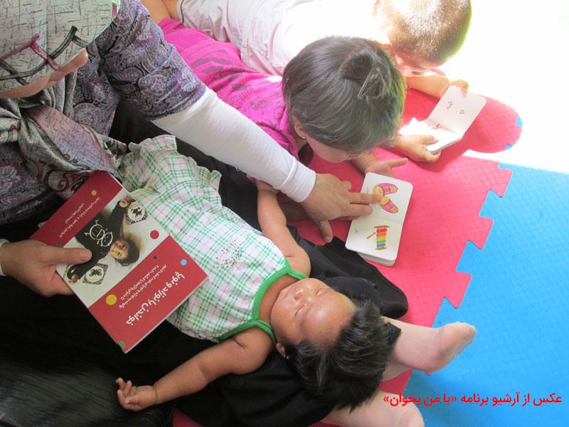 کتابخوانی بر تکامل زبان، تفکر و خلاقیت نوزاد تاثیرگذار است