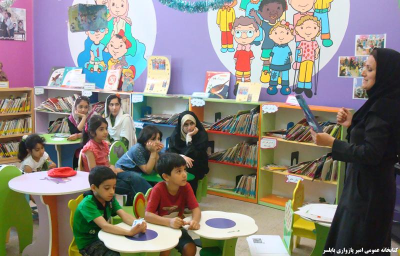 برنامه کتابخانههای عمومی شهر تهران در هفته سوم شهریور اعلام شد