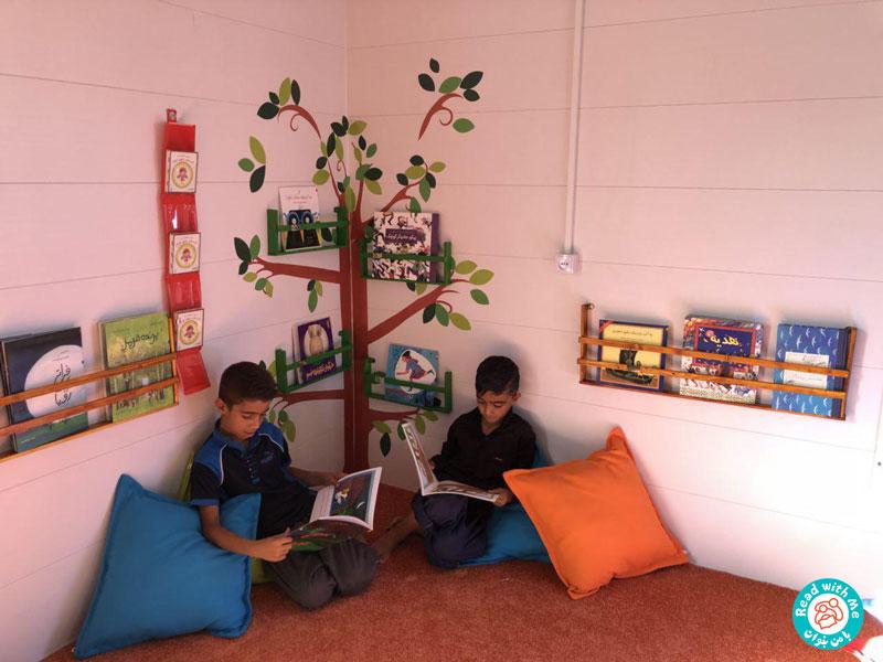 هفتمین کتابخانه «با من بخوان» در مناطق زلزله زده گشایش یافت