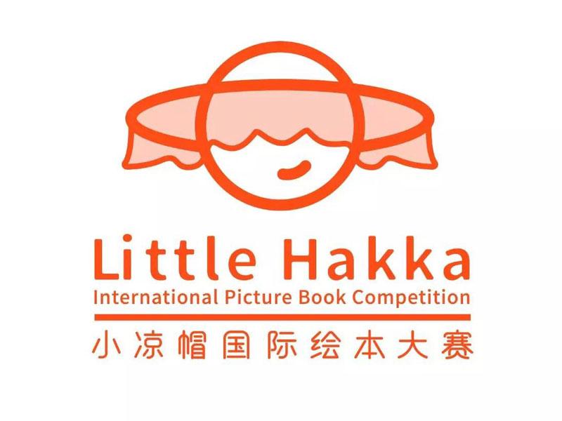 نخستین دوره مسابقه بین المللی کتاب تصویری لیتل هاکا برگزار میشود