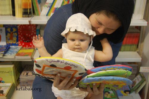 فراخوان انجمن زنان ناشر از مادران برای حضور در کتاب فروشی ها