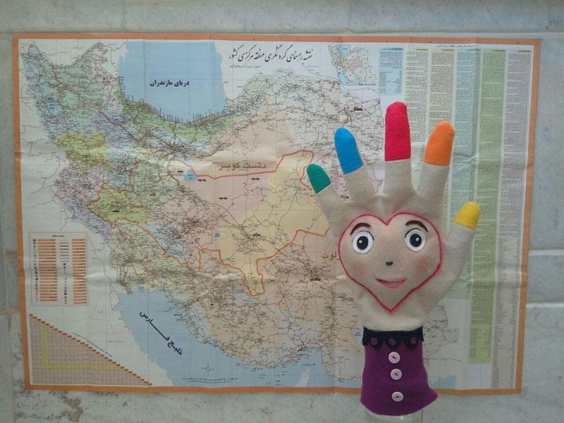 میراثک، عروسکی برای معرفی میراث فرهنگی و تاریخی ایران به کودکان