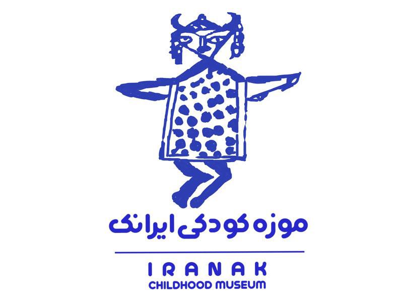 روز ملی کودک در ایران، روز نام گذاری «موکیجان!»