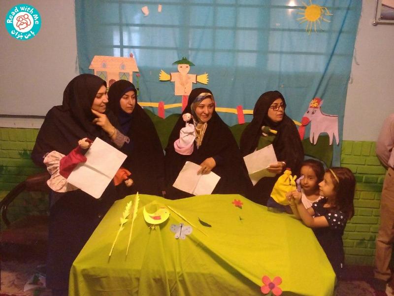 کارگاه آشنایی با ادبیات کودکان و بلندخوانی در شهر نیشابور