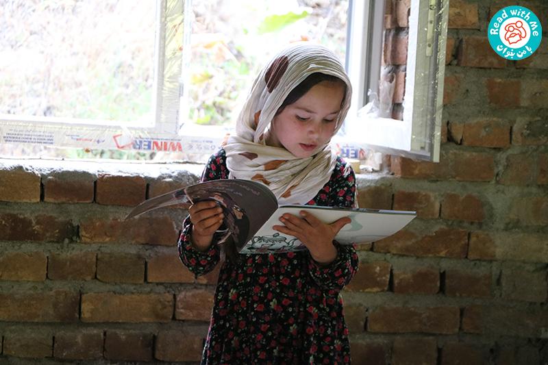 کتاب به کودکان افغانستان قدرت رویا ساختن میدهد
