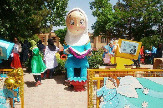نخستین پارک کتاب در همدان