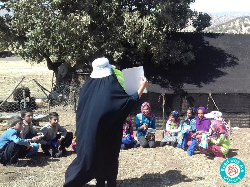 کتابداران نوجوان «با من بخوان» در دل کوههای زاگرس