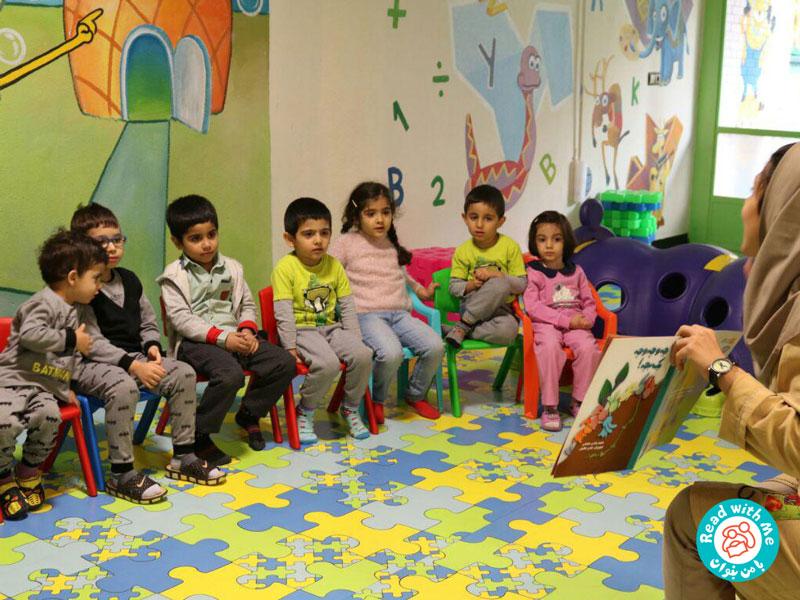 تجربه متفاوت کودکان از کتابخوانی و فعالیتهای درپیوند با آن در دوشنبههای «با من بخوان»