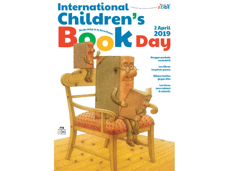 پوستر و پیام روز جهانی کتاب کودک ۲۰۱۹ منتشر شد