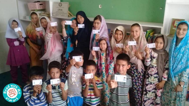 کتابخانه کودکمحور روزبهان - پذیرای کودکان ترکمنصحرا