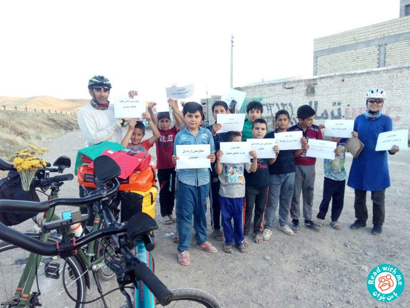 گزارشی از سفر سفیران دوچرخهسوار «با من بخوان» با شعار «صلح»