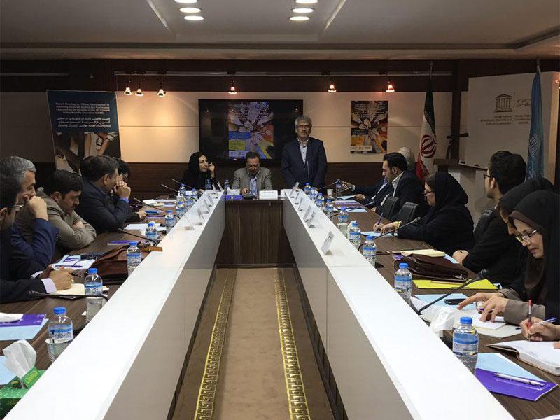 نشست تخصصی «مشارکت شهروندی در تحقق آموزش فراگیر، باکیفیت و مداوم» برگزار شد