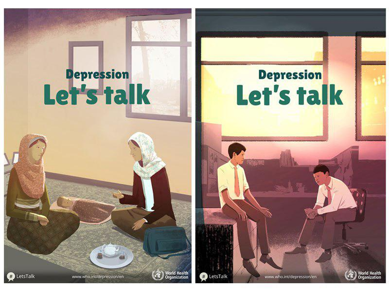 بزرگداشت روز جهانی بهداشت با موضوع افسردگی