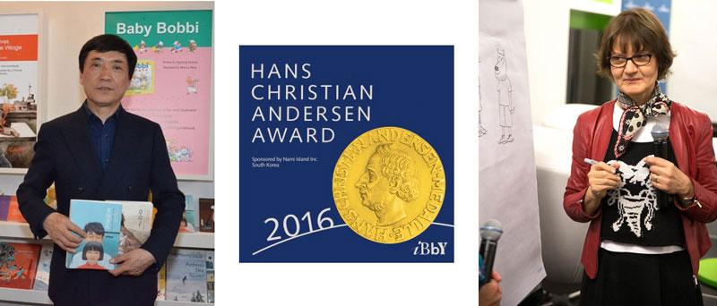 برندگان جایزه هانس كریستین اندرسن ۲۰۱۶ اعلام شد