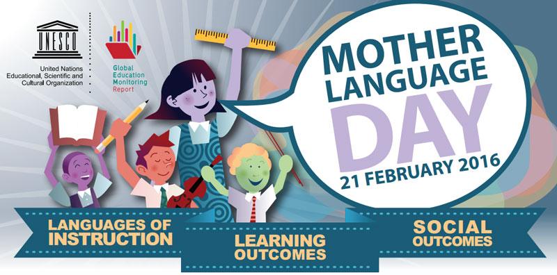 کودکان حق دارند به زبانی آموزش ببینند که می فهمند