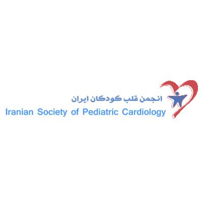 انجمن قلب کودکان ایران