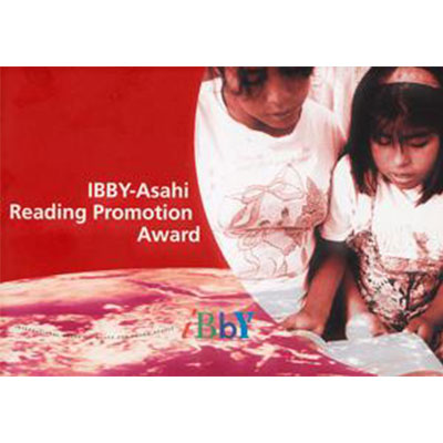 جایزه ترویج کتابخوانی IBBY - آساهی