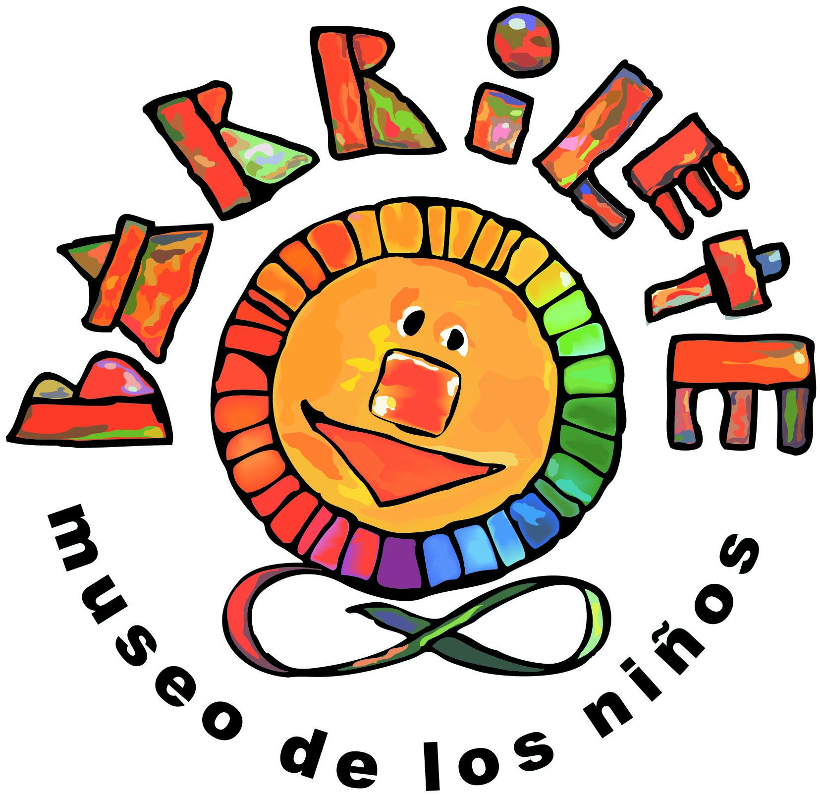 موزه کودکان باریلت آرژانتین
