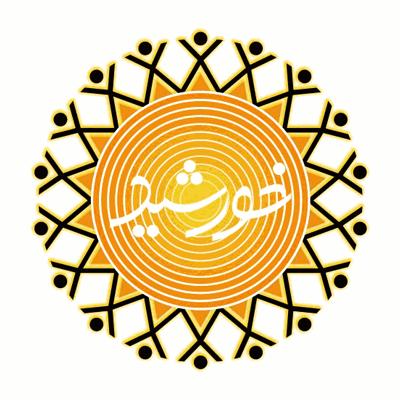 انجمن خورشید (انجمن حمایت از توانخواهان دیرآموز)